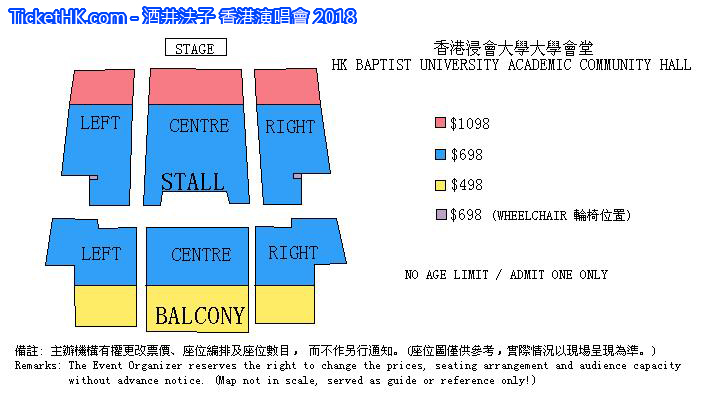 酒井法子 香港演唱會 2018 座位表 Seating Plan